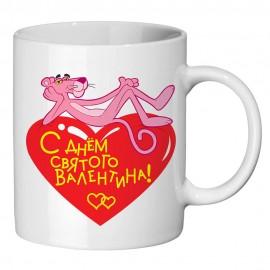 Кружка С днем Святого Валентина Розовая Пантера