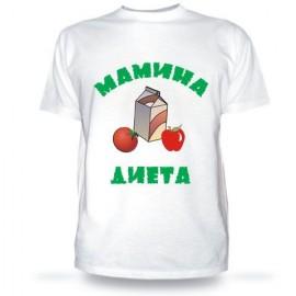 Футболка Мамина диета