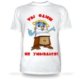 Футболка Мойдодыр