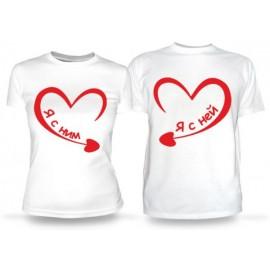 Футболка Парные футболки - Я с ней, я с ним (2)
