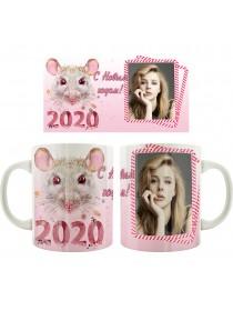 Кружка С новым годом 2020