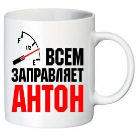 Кружка Антону