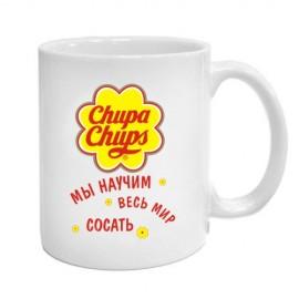 Кружка Chupa Chups