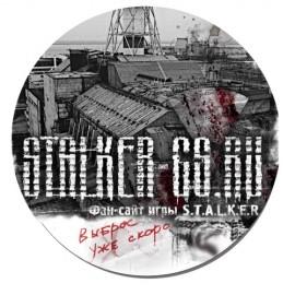 Коврик stalker-cs.ru