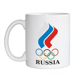 Кружка Олимпийская Россия
