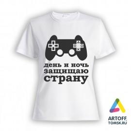 "Футболка ""Защита страны"""