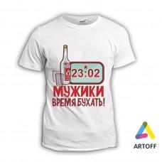 "Футболка ""Время 23-02"""